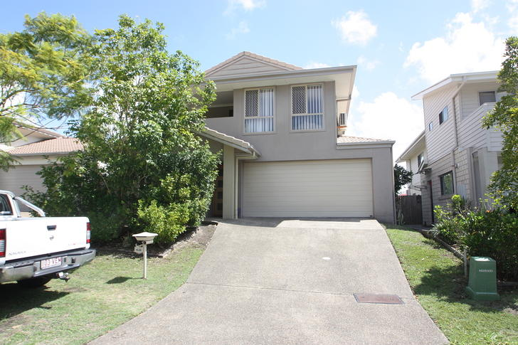 48 Bellagio Crescent, Coomera 4209, QLD House Photo