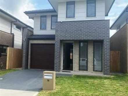 76 Goshawk Avenue, Marsden Park 2765, NSW House Photo