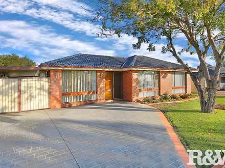 14 Salamander Street, St Clair 2759, NSW House Photo