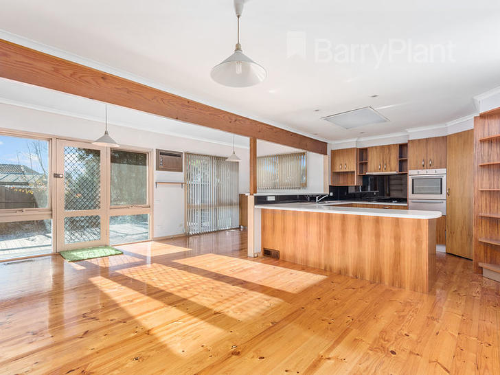 2 Kergo Place, Wantirna South 3152, VIC House Photo
