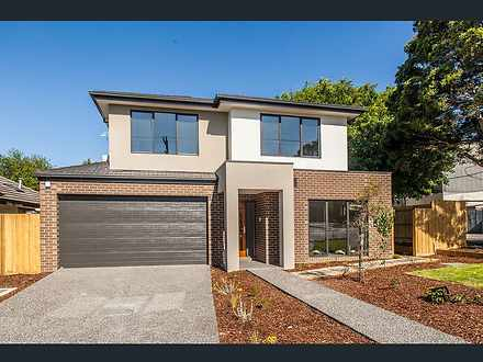 2 Stevens Road, Forest Hill 3131, VIC House Photo