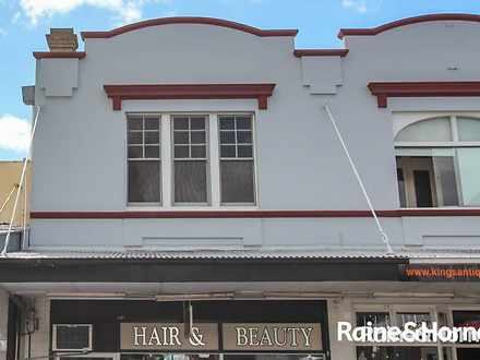 1/141 George Street, Bathurst 2795, NSW Unit Photo