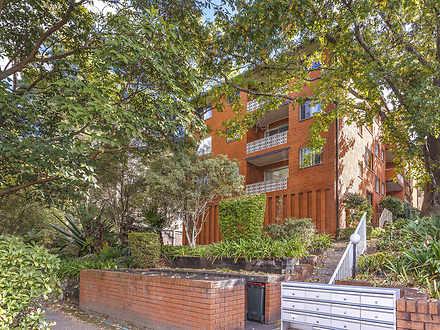 7/11 Cottonwood Crescent, Macquarie Park 2113, NSW Unit Photo