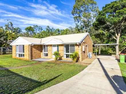 45 Hillier Street, Goodna 4300, QLD House Photo