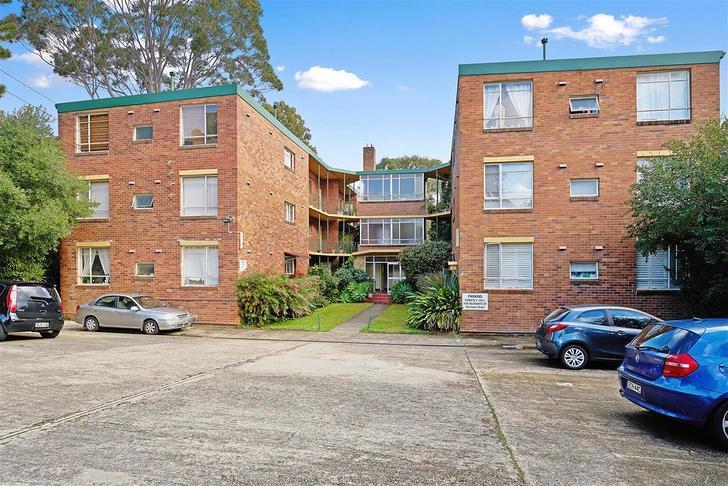 11/18A Ewart Street, Marrickville 2204, NSW Unit Photo