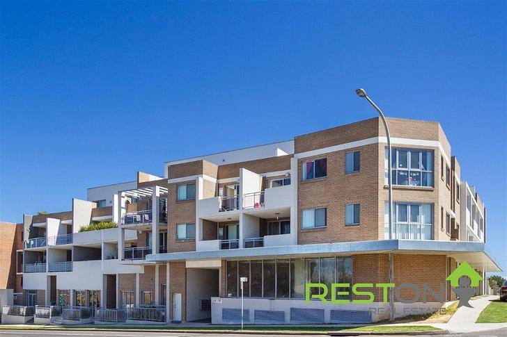 20/128-132 Woodville Road, Merrylands 2160, NSW Apartment Photo