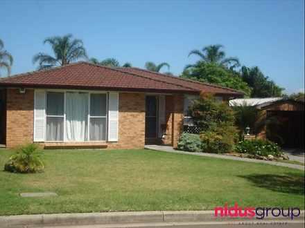 123 Minchin Drive, Minchinbury 2770, NSW House Photo