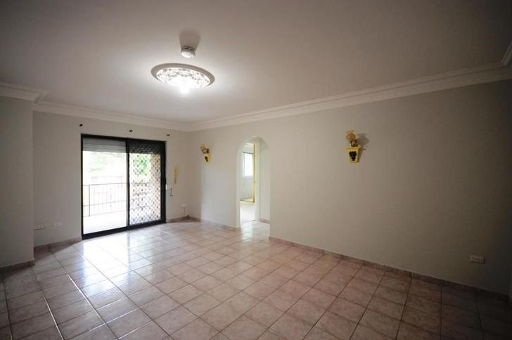 2/114 Railway Street, Granville 2142, NSW Apartment Photo