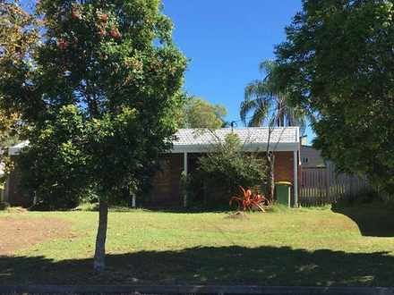 94 Begonia Street, Browns Plains 4118, QLD House Photo