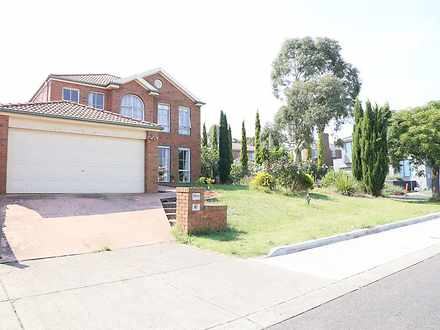 2 Gates Court, Roxburgh Park 3064, VIC House Photo