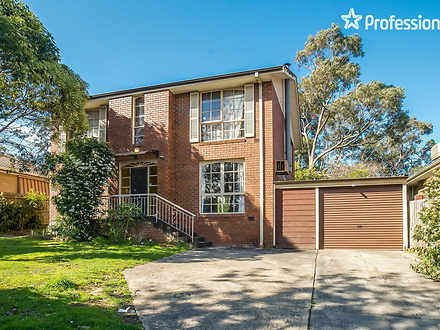 49 Chartwell Drive, Wantirna 3152, VIC House Photo