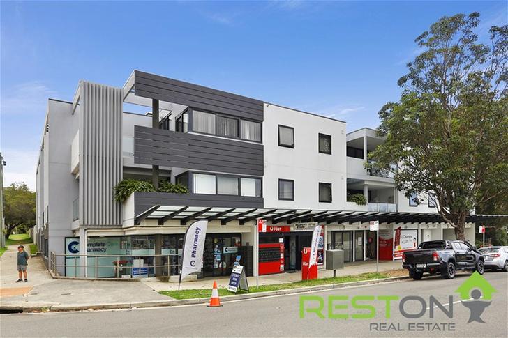 13/178 South Creek Road, Cromer 2099, NSW Apartment Photo