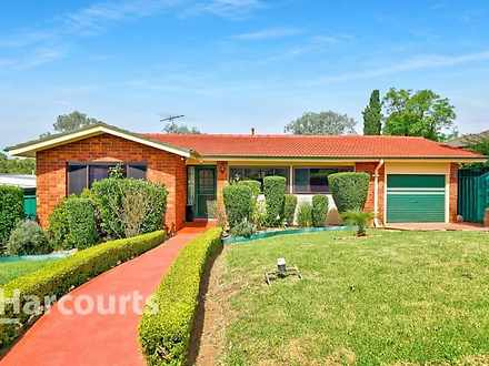 108 Campbellfield Avenue, Bradbury 2560, NSW House Photo