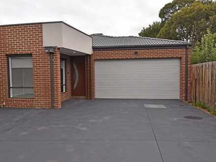 2/649 Warrigal Road, Bentleigh East 3165, VIC Townhouse Photo