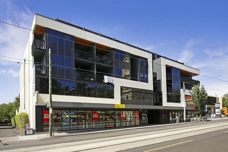 416/347 Camberwell Road, Camberwell 3124, VIC Apartment Photo