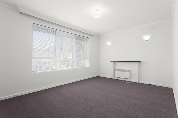 7/12 St Huberts Road, Carnegie 3163, VIC Apartment Photo