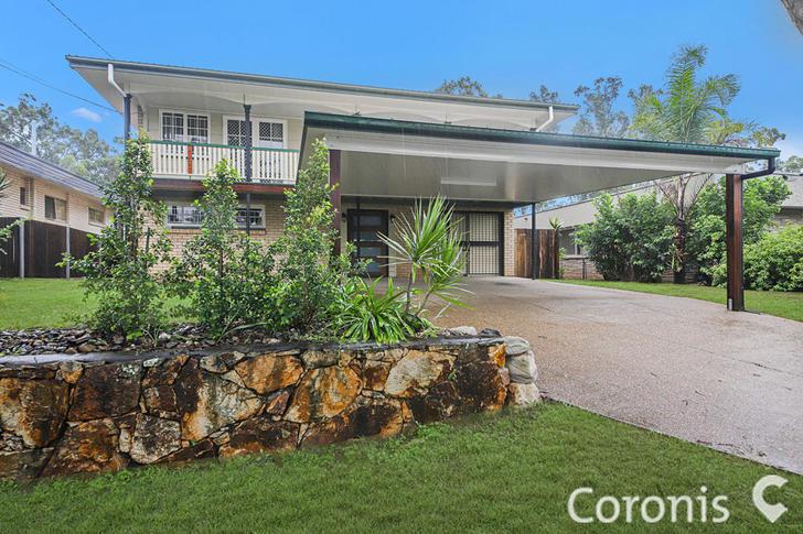 79 Kylie Avenue, Ferny Hills 4055, QLD House Photo