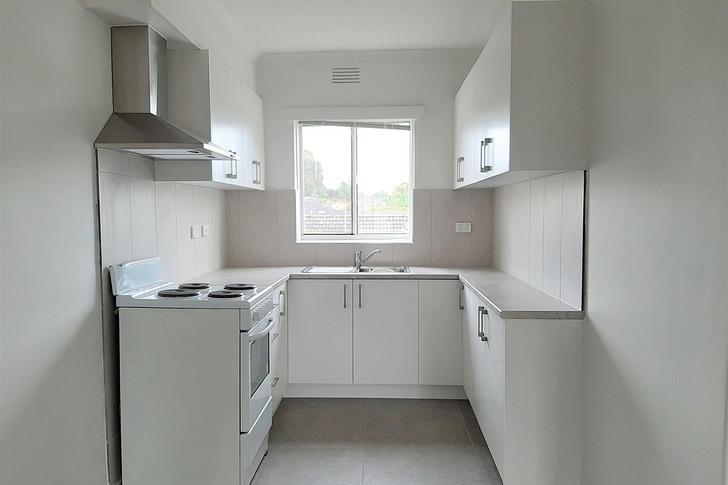 6/2B Nullawil Street, Springvale 3171, VIC Apartment Photo