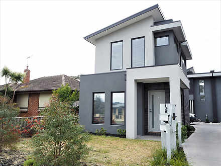 1/108 Outhwaite Road, Heidelberg West 3081, VIC Townhouse Photo
