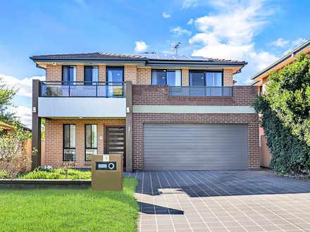 3 Poppy Way, Glenwood 2768, NSW House Photo