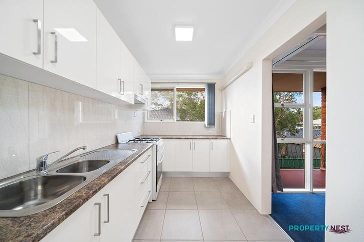 11/253 Concord Road, Concord West 2138, NSW Apartment Photo