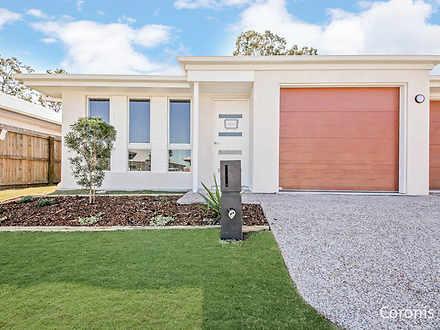 7A Chandon Street, Hillcrest 4118, QLD Duplex_semi Photo