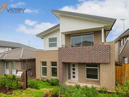 17 Carisbrook Street, Kellyville 2155, NSW House Photo