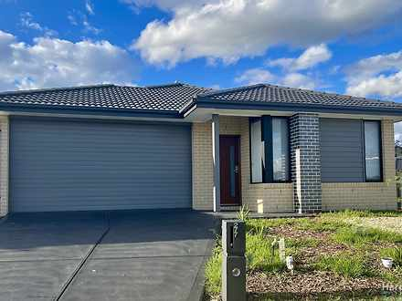 277 The Lakes Boulevard, South Morang 3752, VIC House Photo