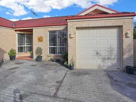 Quakers Hill 2763, NSW House Photo