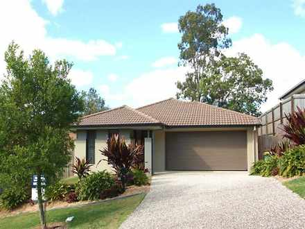 16 Currawong Crescent, Upper Coomera 4209, QLD House Photo