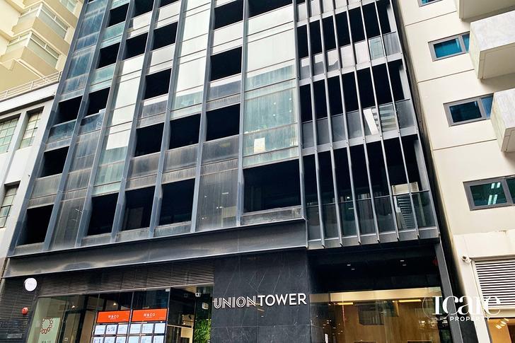 2701/296 Lt Lonsdale Street, Melbourne 3000, VIC Apartment Photo