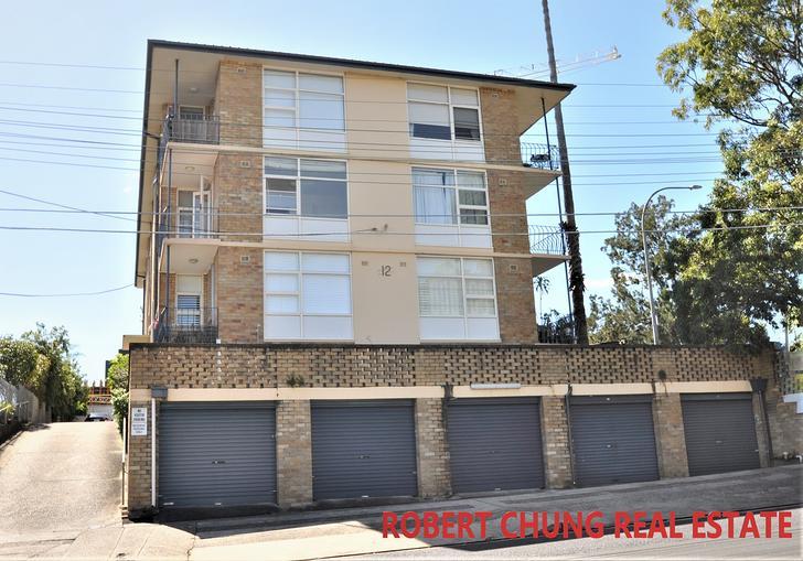 3/12 Marlborough Street, Drummoyne 2047, NSW Unit Photo