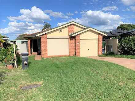 12 Cygnet Avenue, Green Valley 2168, NSW House Photo