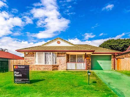 11 Chevrotain Place, Chermside West 4032, QLD House Photo