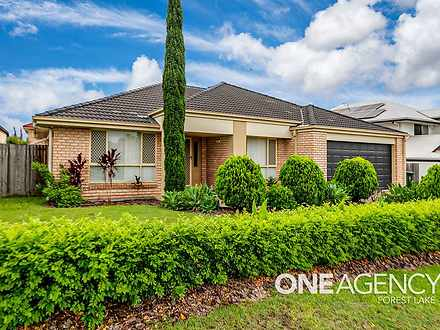 7 Burnside Place, Forest Lake 4078, QLD House Photo