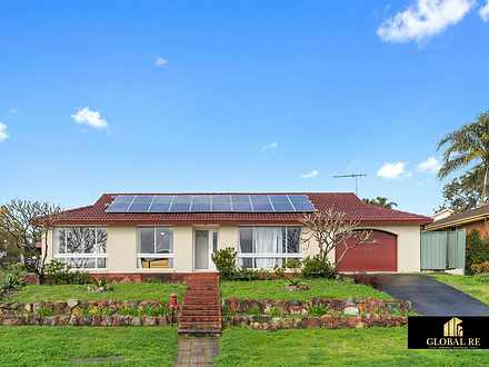 20 Ardrossan Crescent, St Andrews 2566, NSW House Photo