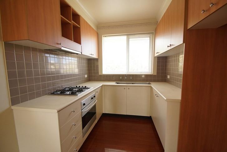 4/20 Katandra Road, Ormond 3204, VIC Apartment Photo