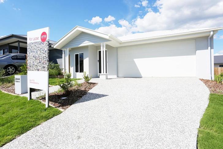 8 Nerang Road, South Ripley 4306, QLD House Photo