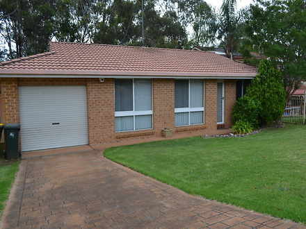 21 Jersey Parade, Minto 2566, NSW House Photo