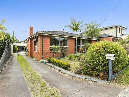 29 Allanfield Crescent, Wantirna South 3152, VIC House Photo