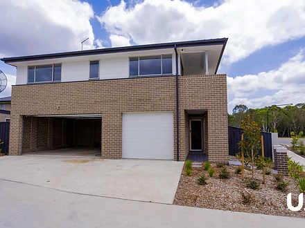 26A Ballina Street | Greenway, Colebee 2761, NSW Flat Photo
