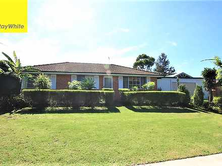 45 Anthony Drive, Rosemeadow 2560, NSW House Photo