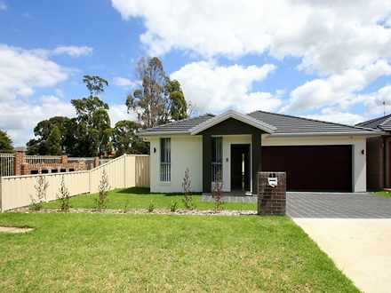 43 Rosebrook Avenue, Kellyville Ridge 2155, NSW House Photo