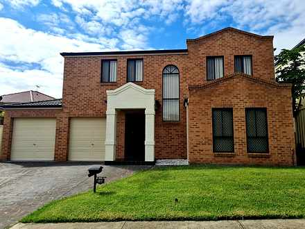 54A Wainwright Avenue, West Hoxton 2171, NSW House Photo