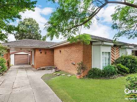 3 Emerson Street, Wetherill Park 2164, NSW House Photo