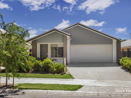 55 Paradise Road, Burpengary 4505, QLD House Photo