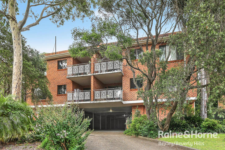 4/17 Rutland Street, Allawah 2218, NSW Unit Photo