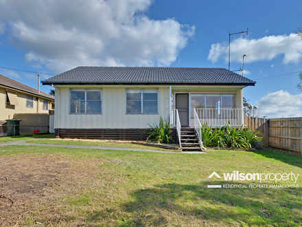 5 Murphy Crescent, Traralgon 3844, VIC House Photo