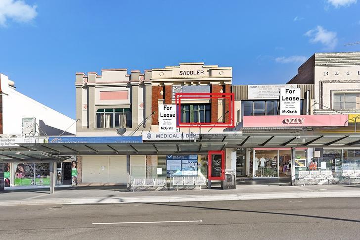 2/4 Bankstown City Plaza, Bankstown 2200, NSW Unit Photo