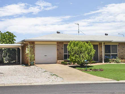 36 Silky Oak Drive, Glenvale 4350, QLD House Photo